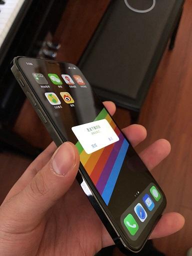 iPhone SE 2 jilaxzone.com iPhone SE 2018