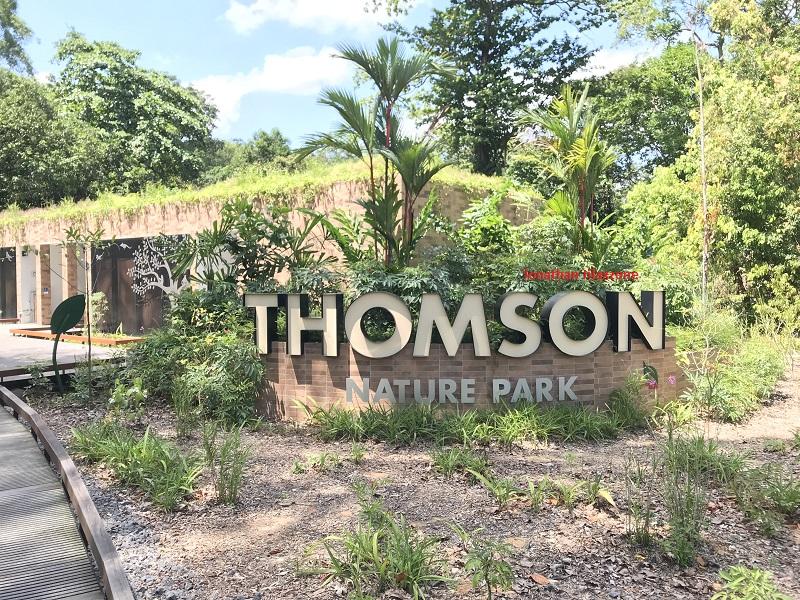 Thomson Nature Park logo jilaxzone.com