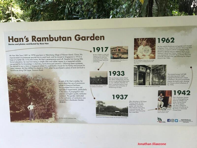 Thomson Nature Park rambutan history jilaxzone.com