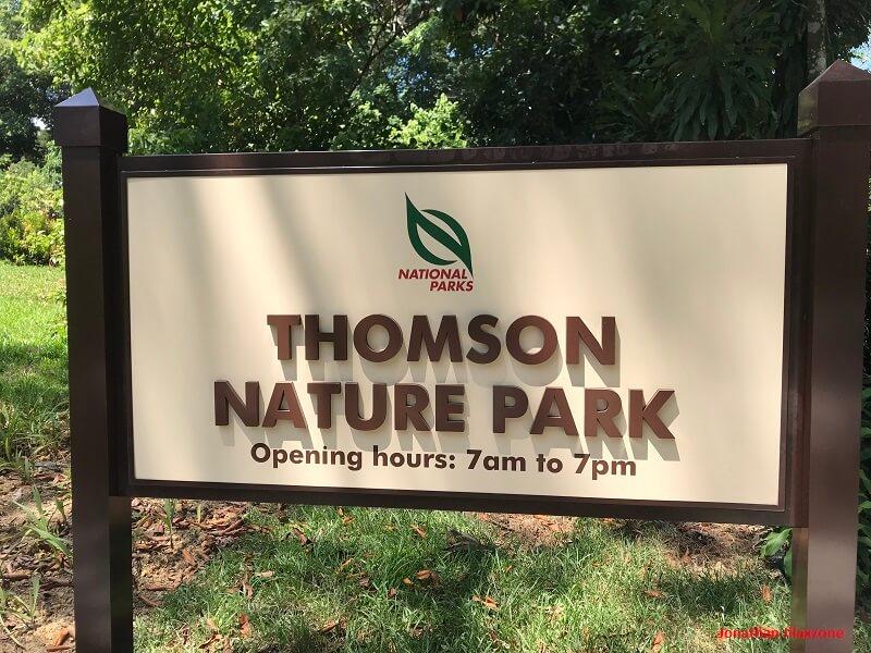 Thomson Nature Park signage jilaxzone.com