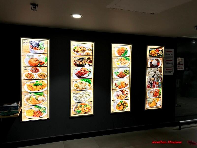 changi airport staff canteen food choices jilaxzone.com